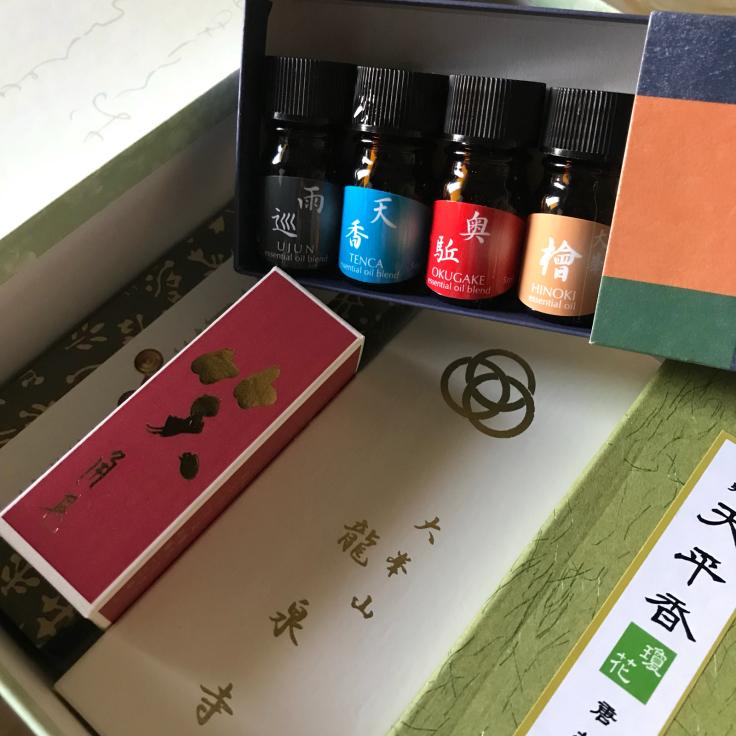 香りは奈良から(朝の試み)vol.18_b0123372_15343397.jpg