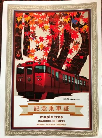 列車の旅(人吉へ)_b0214473_11341058.jpg
