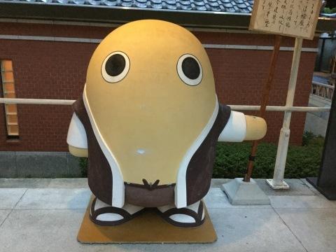 エンジョイ京都_e0105782_19311692.jpeg