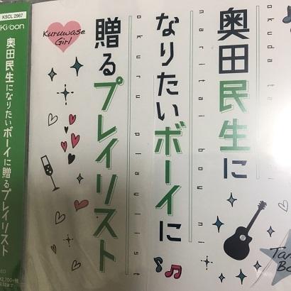 民生_f0202682_17282560.jpg