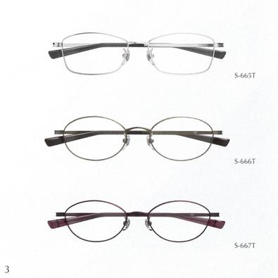 999\'9(フォーナインズ)新作コレクション「眼鏡は道具である。原点のもっと先へ。もの創りのもっと奥へ」ニューメタルフレームS-665Tシリーズ発売開始!_c0003493_11005158.jpg
