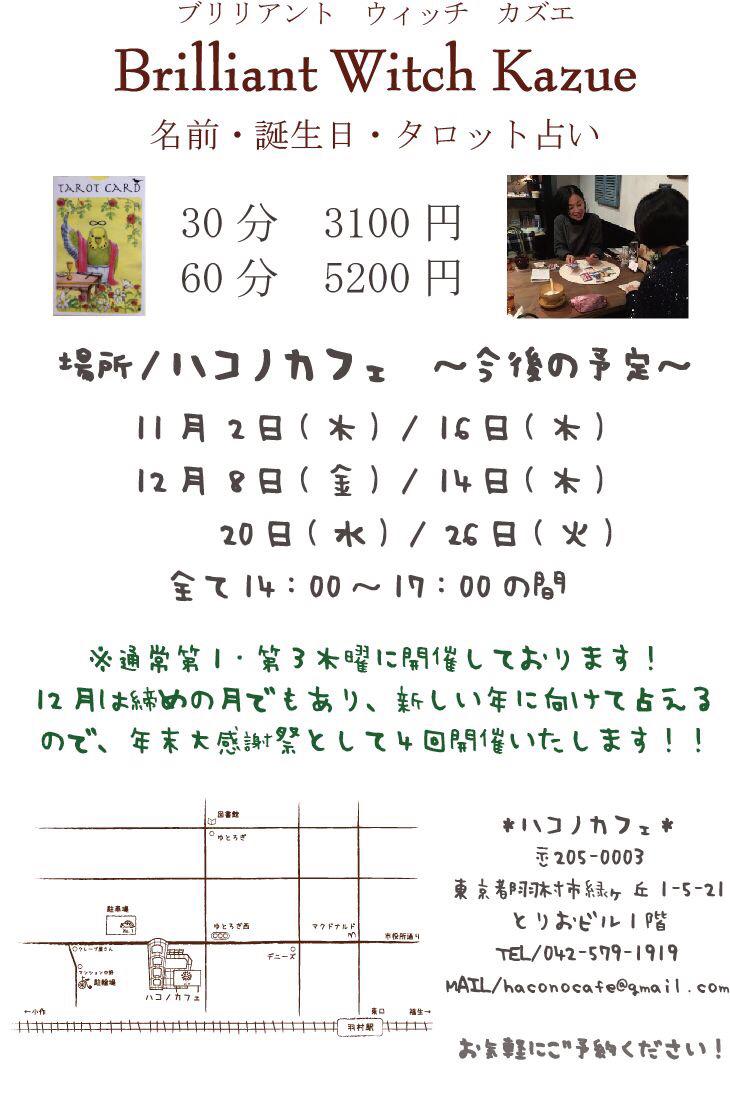 b0289601_20001013.jpg