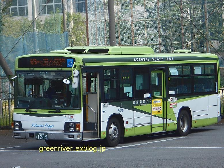 国際興業バス 6620_e0004218_21533152.jpg