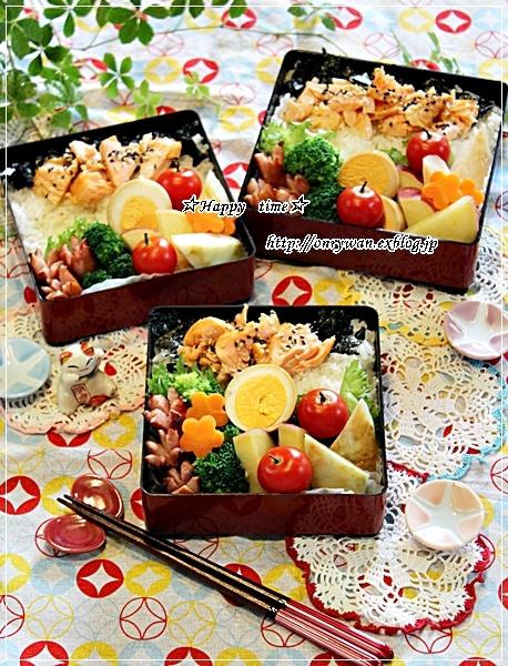 ありもの仕様で鮭弁当とアイリス☆簡単お弁当レシピ掲載のお知らせ♪_f0348032_17541738.jpg