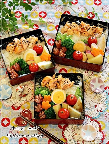 ありもの仕様で鮭弁当とアイリス☆簡単お弁当レシピ掲載のお知らせ♪_f0348032_17543090.jpg