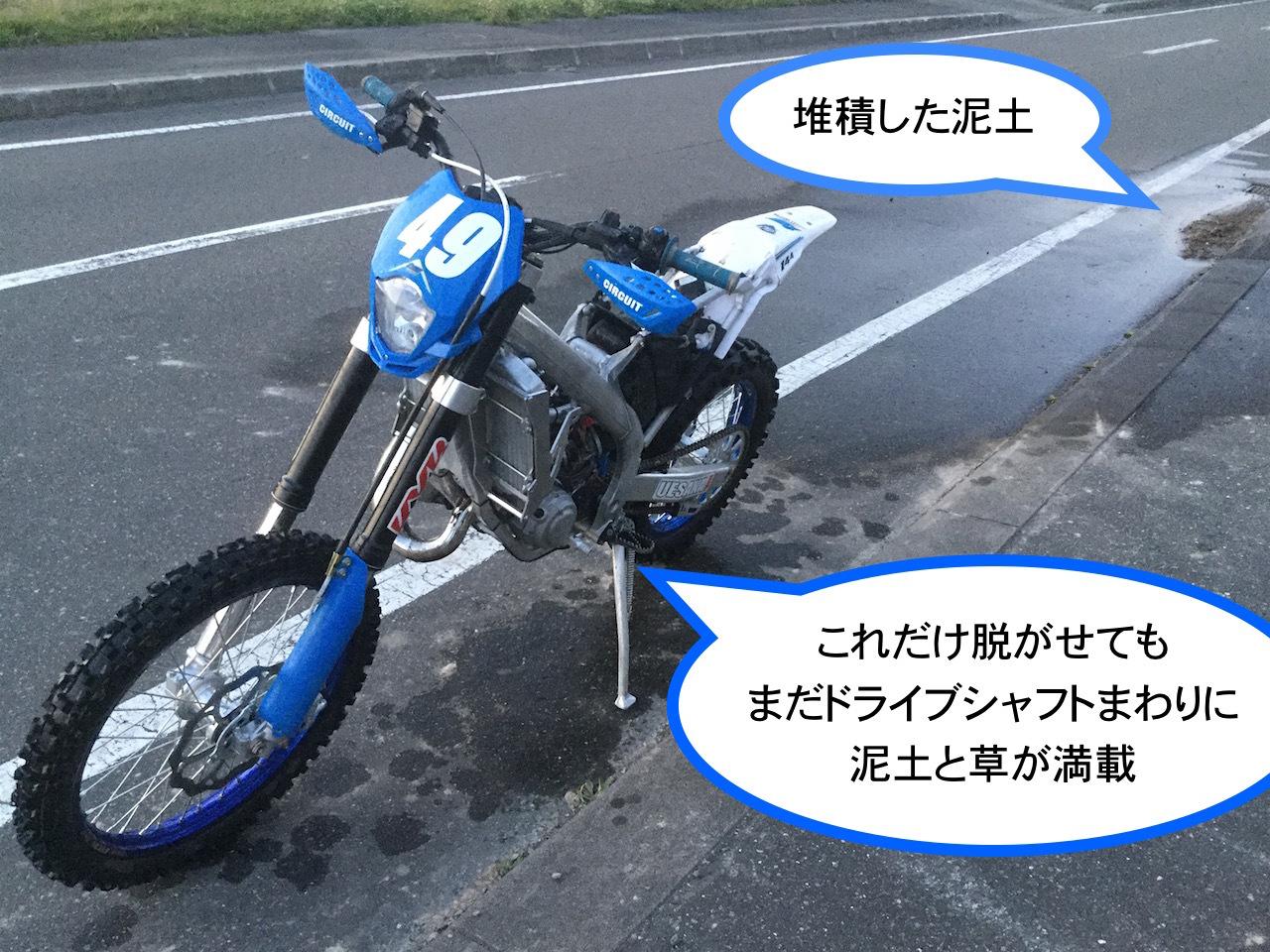 f0118335_21595045.jpg