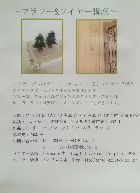 b0330238_20543819.jpg