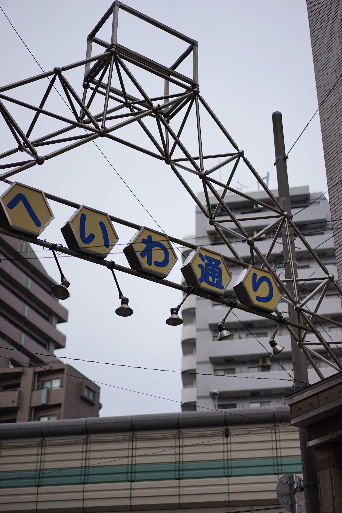 池袋駅周辺スナップ 6_b0360240_20263582.jpg