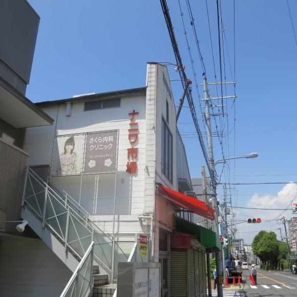 おもてたんとちゃう 尼崎市にて_c0001670_20535346.jpg