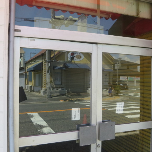 おもてたんとちゃう 尼崎市にて_c0001670_20540641.jpg