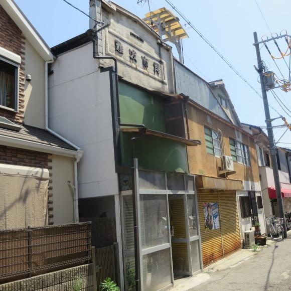 おもてたんとちゃう 尼崎市にて_c0001670_20564600.jpg