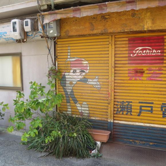 おもてたんとちゃう 尼崎市にて_c0001670_20593135.jpg
