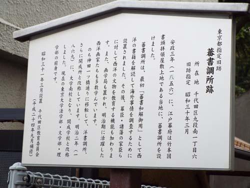 ぐるっとパスNo.11 昭和館とシルクロード展まで見たこと_f0211178_18042852.jpg