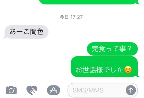 e0234881_21335628.png