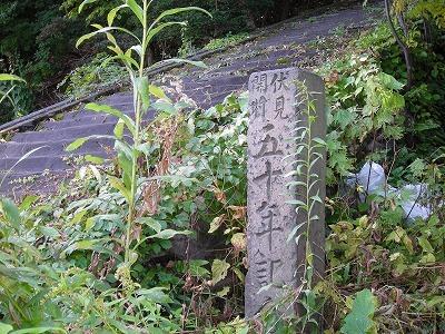 伏見稲荷神社_f0078286_15171309.jpg