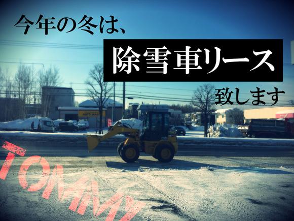 10月31日 ひとログTueヽ( 'ω' )ノ マクラーレン・GTR?!スーパーカーがTOMMYにやってきた!_b0127002_16474097.jpg
