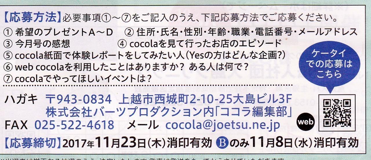 b0163804_13510895.jpg