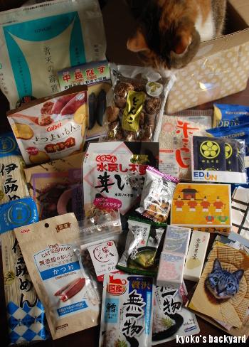 京都の香りが漂うパッケージ♪_b0253205_06573662.jpg