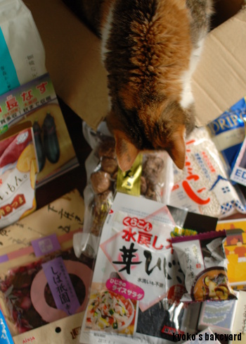 京都の香りが漂うパッケージ♪_b0253205_06574889.jpg