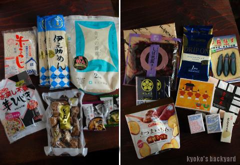 京都の香りが漂うパッケージ♪_b0253205_06582561.jpg