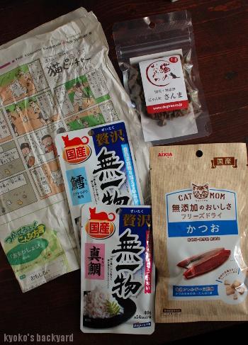京都の香りが漂うパッケージ♪_b0253205_06585083.jpg