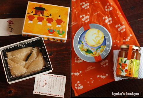 京都の香りが漂うパッケージ♪_b0253205_07302682.jpg