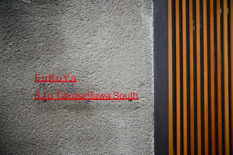 f0032011_20063058.jpg