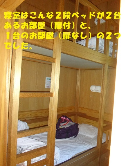 f0121712_10141988.jpg