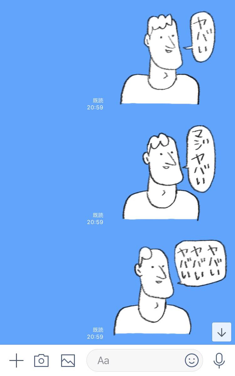 手賀沼エコマラソン_f0296312_22432915.jpg