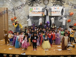2017年Halloween Party!!_f0153418_17464976.jpg
