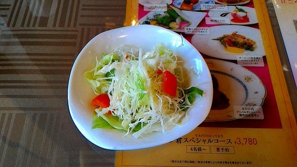 カフェレストラン八ヶ倉_d0035921_160116.jpg