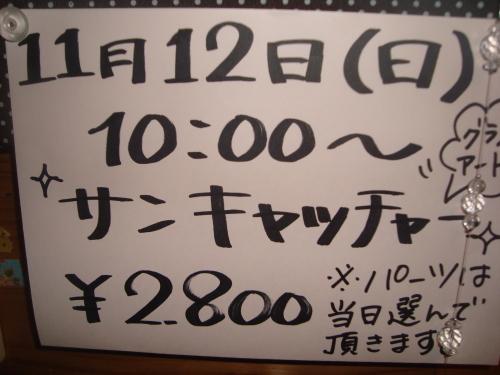 f0286925_21053769.jpg