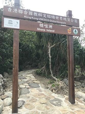 アメリカのCNNトラベルにも選ばれた、干潮時は歩いて渡れる西貢・橋頭洲☆A Boat Trip To Sharp Island in Sai Kung_f0371533_18254086.jpg