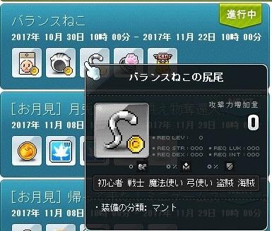 a0047837_15272291.jpg