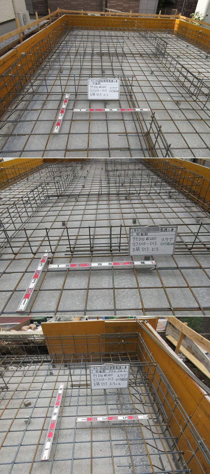 原町田の家☆基礎工事終わりました^^_c0152341_1654762.jpg