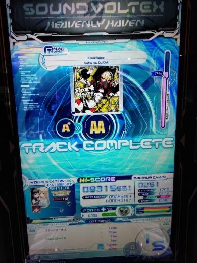 f0019846_20044421.jpg