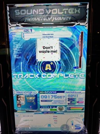 f0019846_20065142.jpg