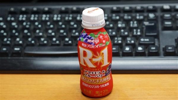 R-1_e0166355_3404664.jpg