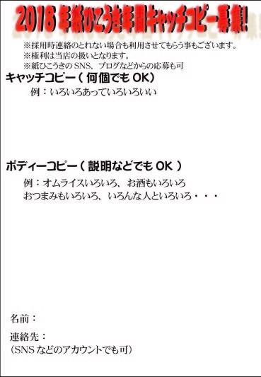 11月のお知らせ_b0129362_21165844.jpg
