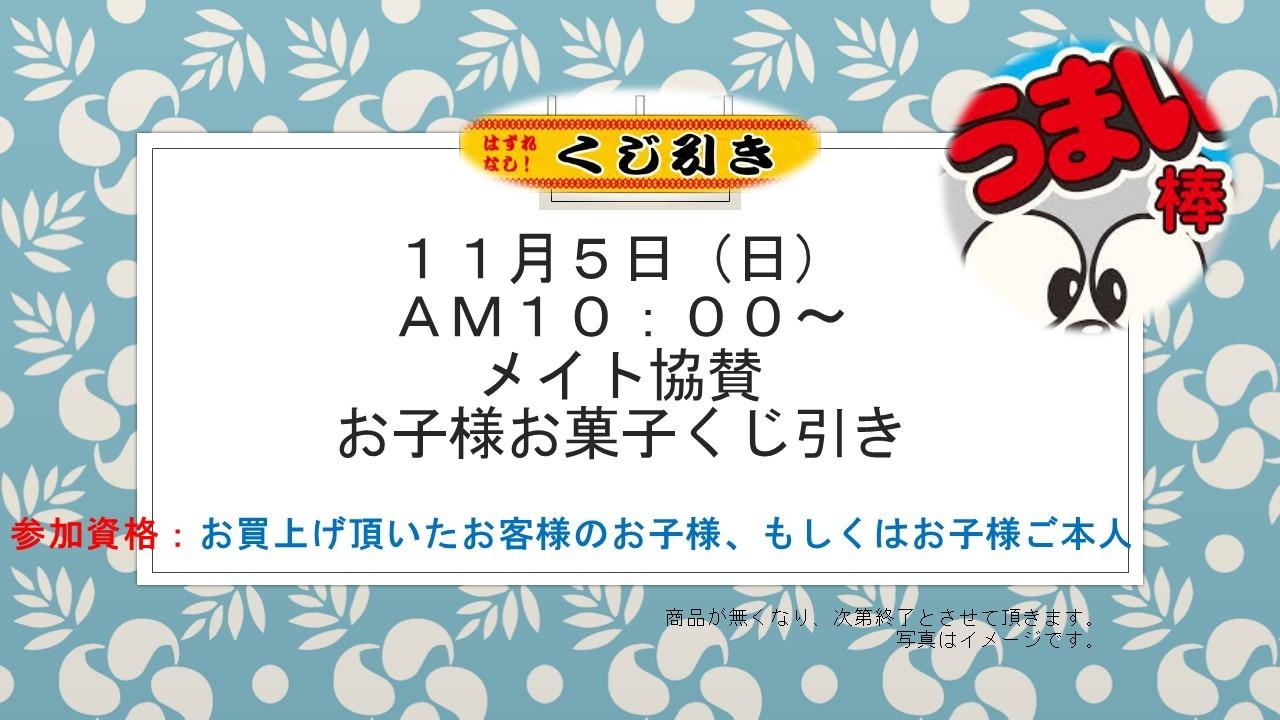 171031 イベント告知_e0181866_12115231.jpg