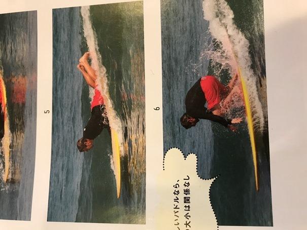 40歳を超えて、サーフィンを始める人に知ってほしいこと。_f0009169_22580386.jpg