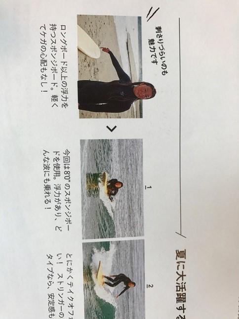 40歳を超えて、サーフィンを始める人に知ってほしいこと。_f0009169_23030446.jpg