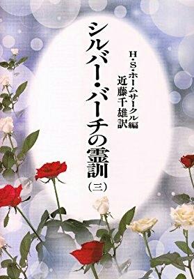 f0328373_20043112.jpg
