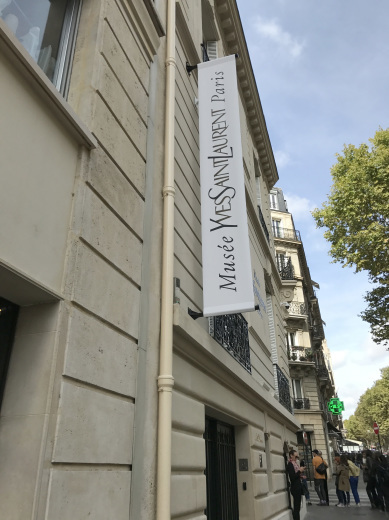 Musée Yves Saint Laurent Paris ミュゼ・イヴ・サンローラン(パリ便り その3)_c0176078_12244623.jpg