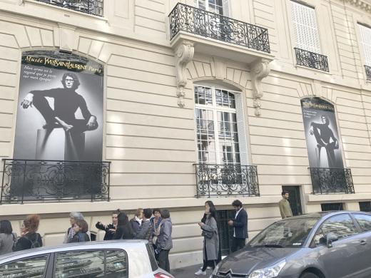 Musée Yves Saint Laurent Paris ミュゼ・イヴ・サンローラン(パリ便り その3)_c0176078_12264327.jpg