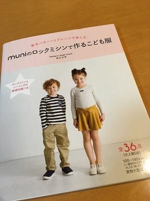 今日の王子と最近買ったもの。_f0372998_20033463.jpg