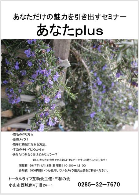 b0176010_00213878.jpg
