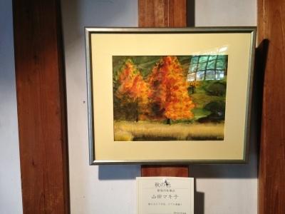 第3回高彩会水彩画展(屋根裏ギャラリー)_e0135219_13274753.jpg