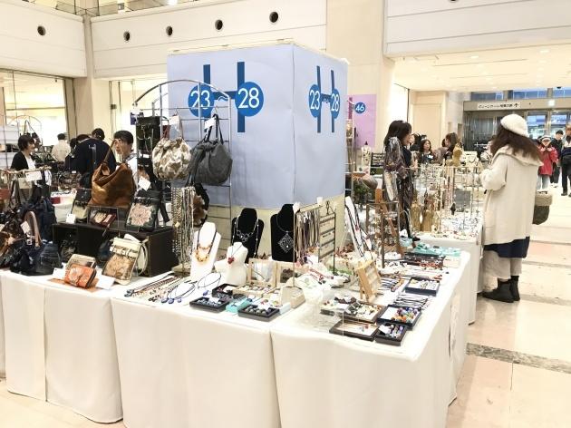 相模原伊勢丹アートクラフト展初日!_e0130722_20161076.jpg