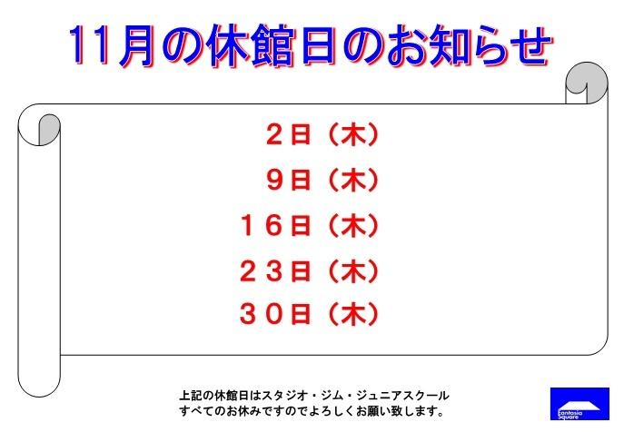 d0180431_10110129.jpg